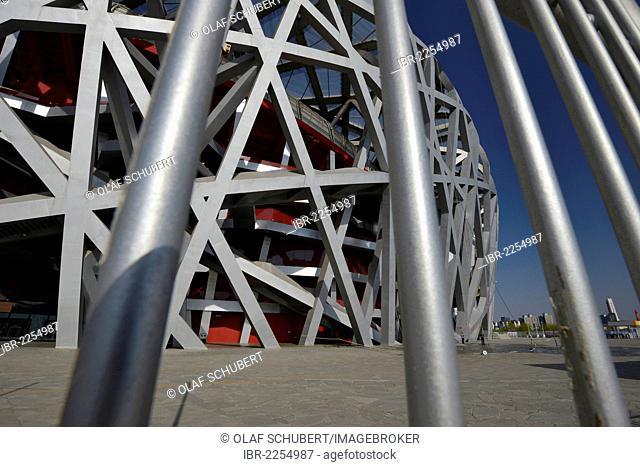 Beijing Olympic Stadium, National Stadium, Bird's Nest, Olympic Green, Olympic Park, Beijing, China, Asia