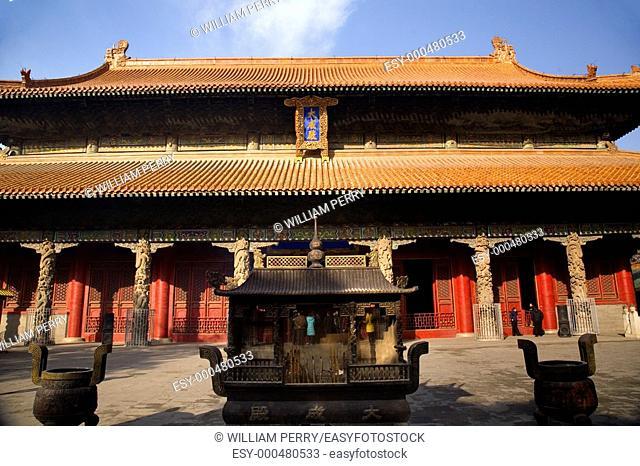 Confucius Temple, Main Building, Qufu, Shandong Province, China