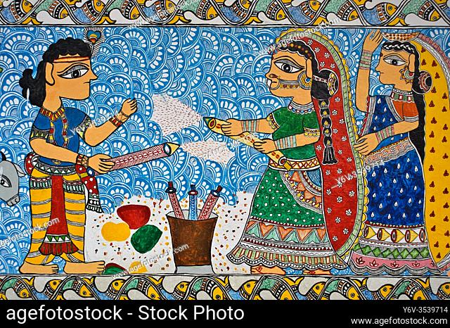 Mural painting the Madhubani style ( Bihar, India). The Madhubani ( or Mithila) style of painting is an art form practiced in northern india and southern Nepal