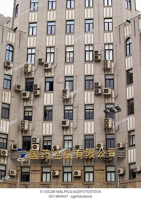 Building, Shanghai, China