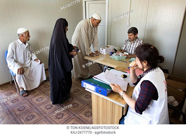 Medical facility for Iraqi internally displaced people