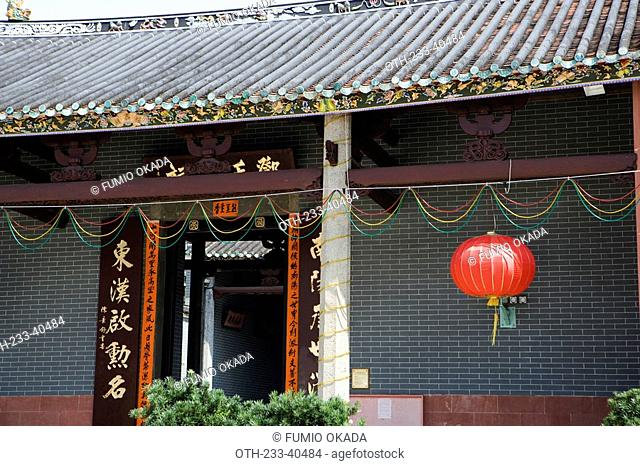 Tang Ancestral Hall at Ping Shan, New Territories, Hong Kong