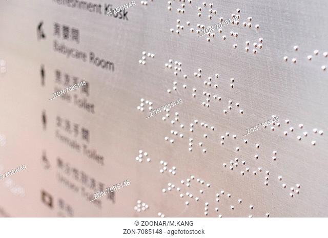 Braille reading bumps found in a park in Hong Kong