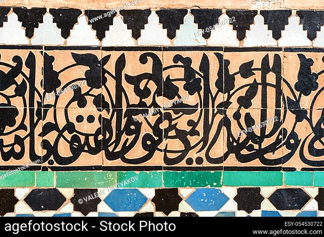 Ali ben Youssef Madrasa exterior ceramic tiles patterns in Marrakesh, Morocco