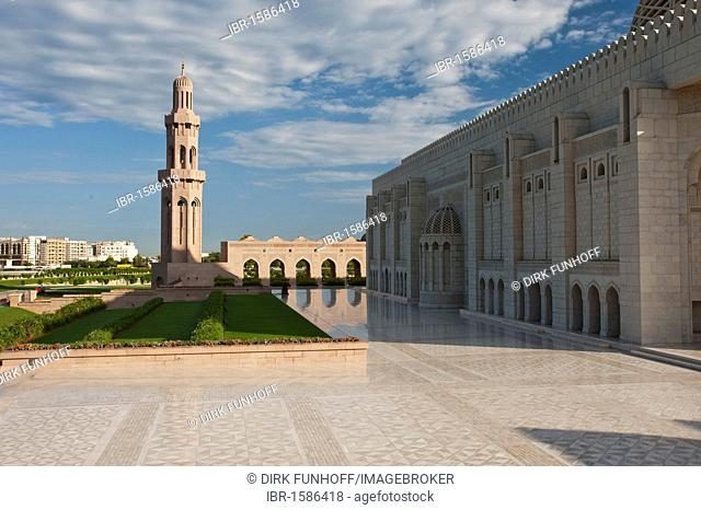 Outside Sultan Quaboos Grand Mosque, Capital Area, Oman, Middle East