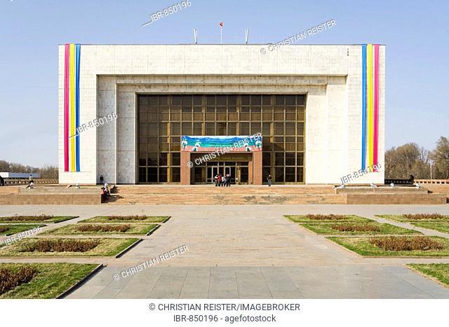 Museum of National History, Bishkek, Frunze, Kyrgyzstan