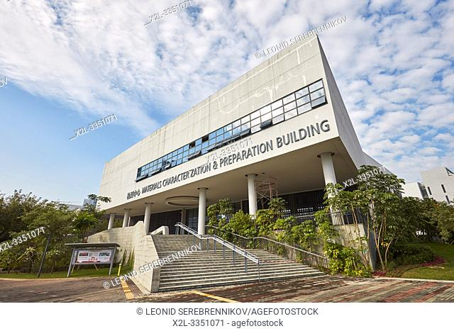 Materials Characterization & Preparation Building. Southern University of Science and Technology (SUSTech), Shenzhen, Guangdong Province, China