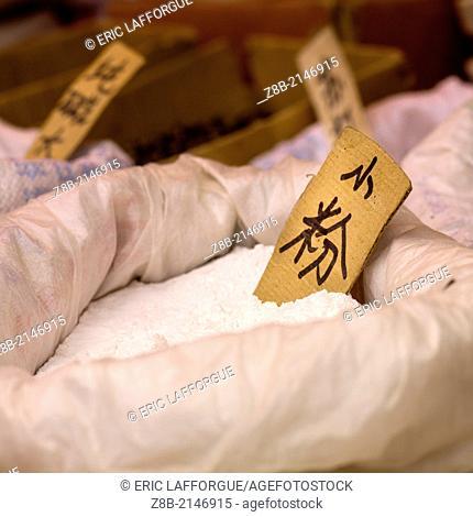 Sacks Of Rice For Sale At A Market, Lijiang, Yunnan Province, China