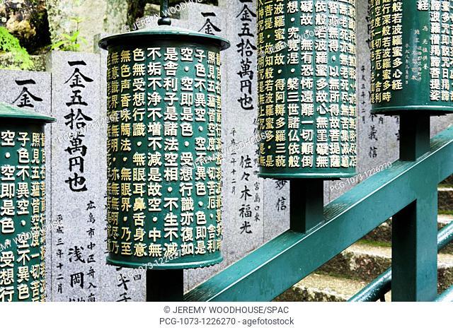 Japanese Prayer Wheels