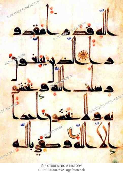 Middle East: Arabic. Page of the Qur'an in old Kufic scipt, 9th century