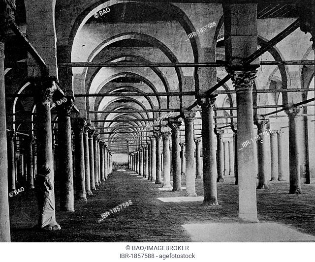 One of the first autotypes of Mosque de Gama, Cairo, Egypt, historical photograph, 1884