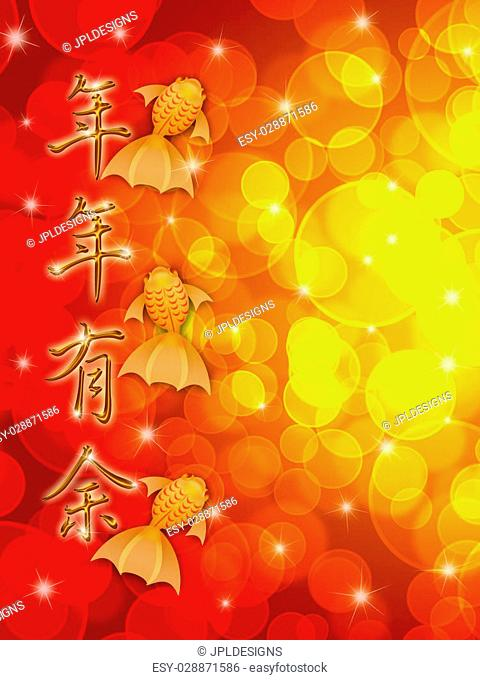 Chinese New Year Three Fancy Goldfish with Calligraphy Text Wishing Abundance Year After Year Illustration