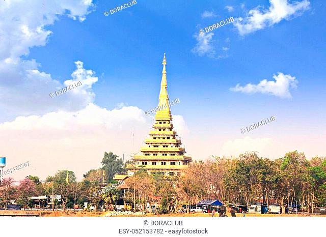 Phra Mahathat Kaen Nakhon, Khon Kaen, Thailand