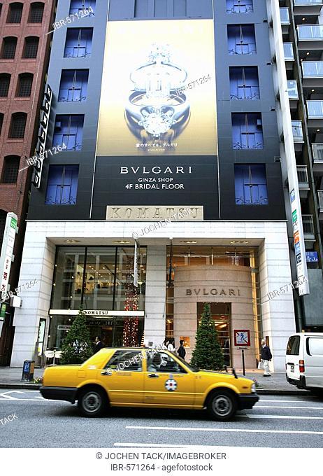 Bulgari store on Dori Street, luxury shopping district in Ginza, Tokyo, Japan, Asia