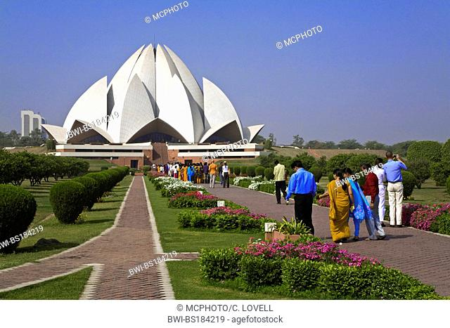 THE BAHAI HOUSE OF WORSHIP known as the LOTUS TEMPLE was completed in 1986, India, New Delhi