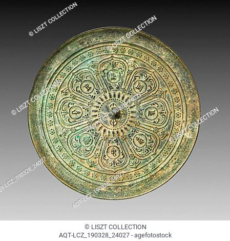 Mirror with Lotus and Mantra, 1271-1368. China, Yuan dynasty (1271-1368). Bronze; diameter: 22.3 cm (8 3/4 in.); overall: 1.5 cm (9/16 in.); rim: 0