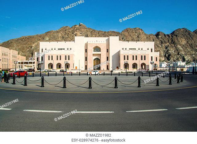 Municipal office in Mascat, Oman