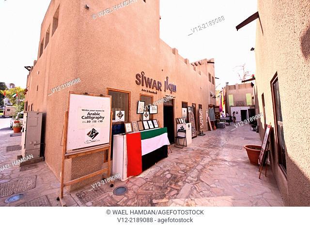 Bur Dubai, Dubai, United Arab Emirates Al Bastakiya District of historic Arabic houses