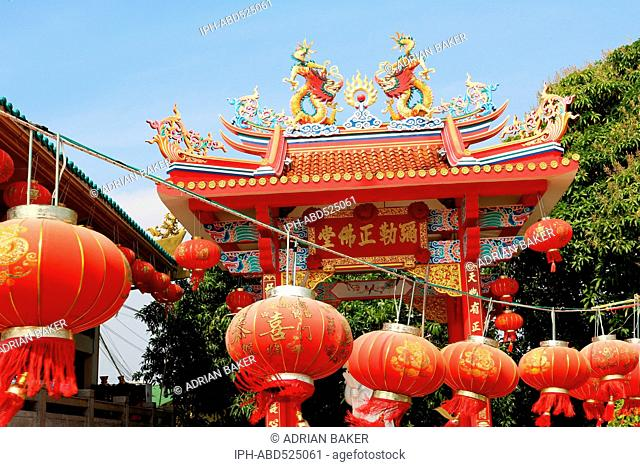 Thailand Phuket Phuket Town The Kua Tian Keng Sapan Hin Shrine at Chinese New Year