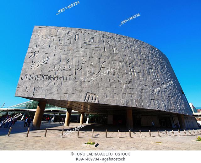 Alexandria Library, Alexandria, Egypt