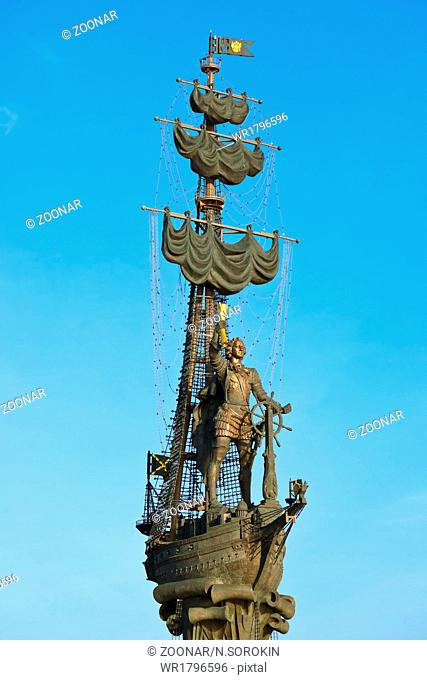 Monument to Peter the Great - Moscow Russia
