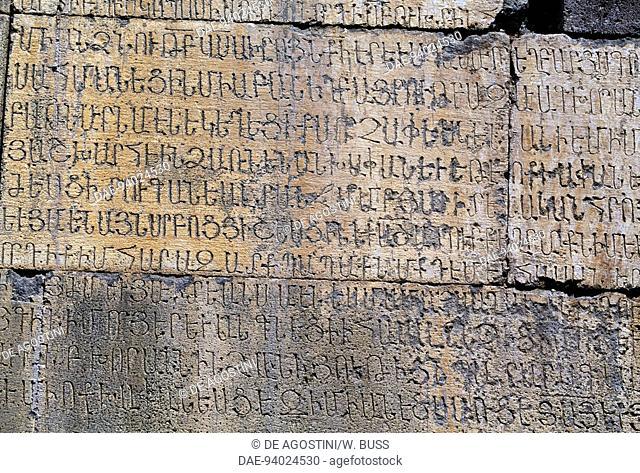Inscription in Armenian language, Kecharis Monastery, Tsakhkadzor (Valley of Flowers), Armenia