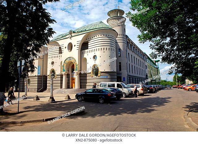 Russia. Nishny Novgorod. Modern Guarantiya Bank on Malaya Pokrovskaya Street, built in 1994