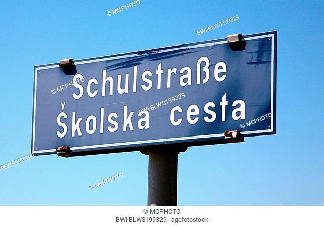 Austria, Burgenland, bilingual city sign, Hungary