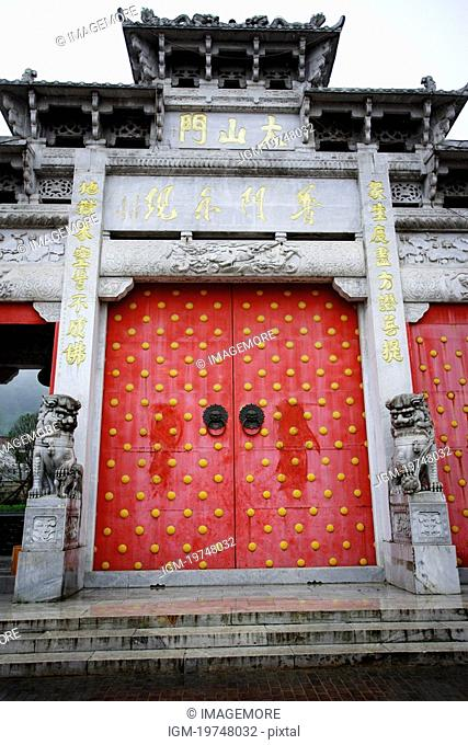 Dashan Gate, Mt. Jiuhua, Anhui, China, Asia