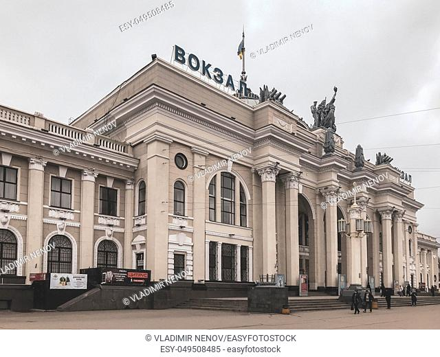 Odessa, Ukraine: Odessa Railway Station. It was damaged in 1944 during World War II and was rebuilt in 1952. It is situated in the city center of Odessa