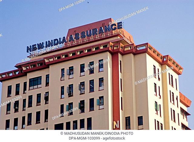 New India Assurance modern building at Bombay Mumbai ; Maharashtra ; India