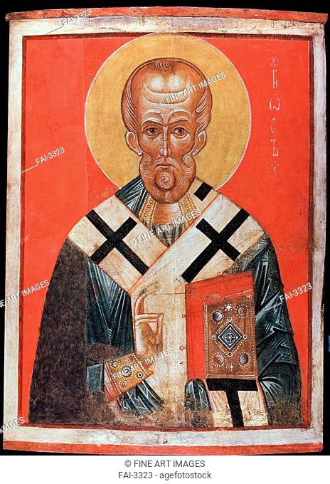 Saint Nicholas. Russian icon . Tempera on panel. Russian icon painting. End of 13th - early 14th cen. . State Hermitage, St. Petersburg. 107,7x79,5