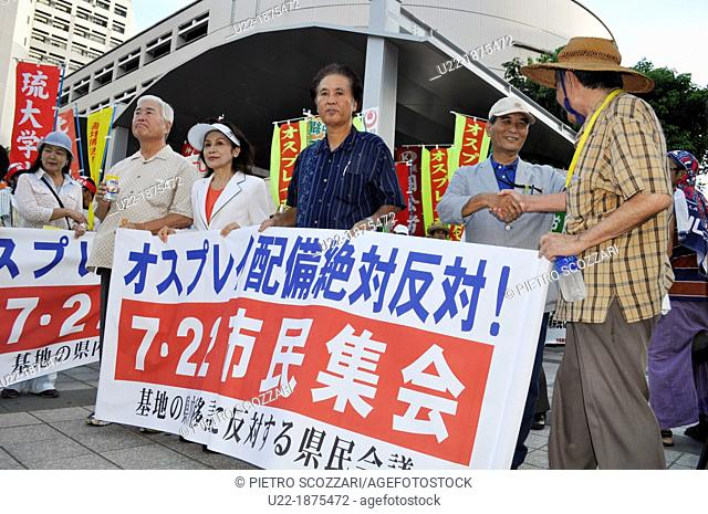 Naha, Okinawa, Japan, people gathering in front of Okinawa's Prefecture to protest against the American military occupation of Okinawa