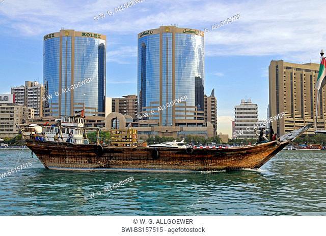 Twin Towers Shopping Centre, United Arab Emirates, Dubai