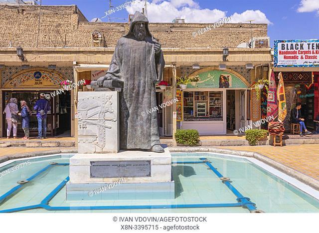 Monument to Archbishop Khachatur Kesaratsi (1590-1646), New Julfa, Armenian quarter, Isfahan, Isfahan Province, Iran