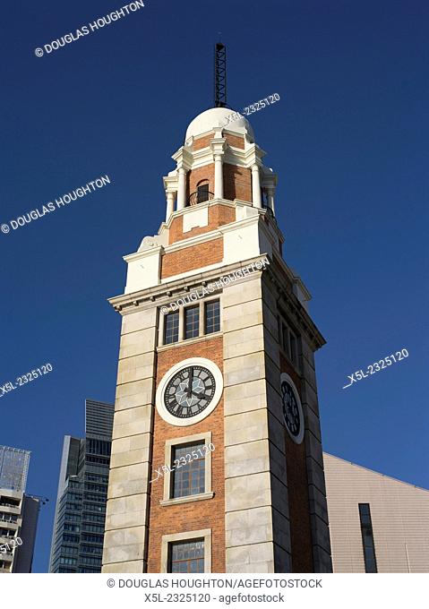 TSIM SHA TSUI HONG KONG Kowloon clock tower colonial