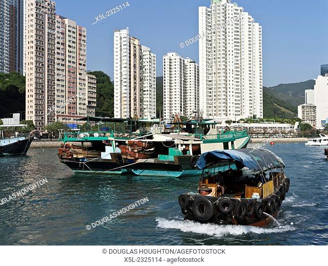 Aberdeen Harbour ABERDEEN HONG KONG Tourist Sampan in Aberdeen