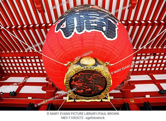Giant red Japanese lantern at the Shinto Shrine at Senso-Ji Buddhist Temple in Asakusa in Tokyo, Japan