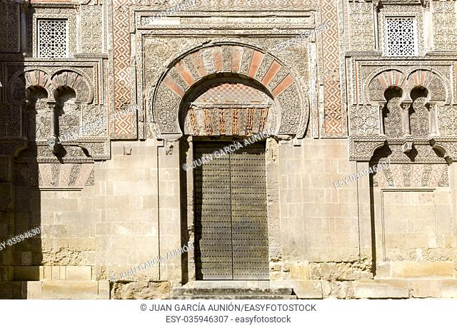 San Juan Door at Cordoba Mosque, Andalusia, Spain