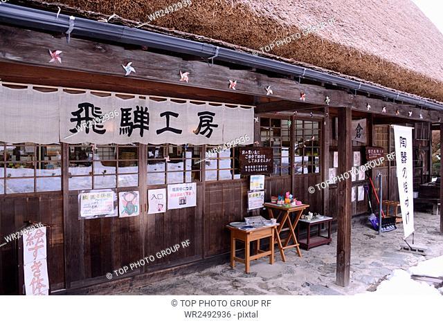 Gero Spa Shirakawa-go Spot Japan