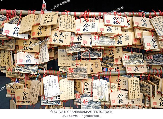 o-mikuji wooden offerings in the Kanda Temple.Tokyo. Japan