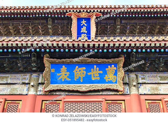Front view of the Hall of Great Accomplishment in Temple of Confucius in Beijing, capital city of China