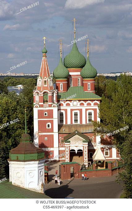 Church of the Archangel Michael (1657-1680), Yaroslavl. Golden Ring, Russia