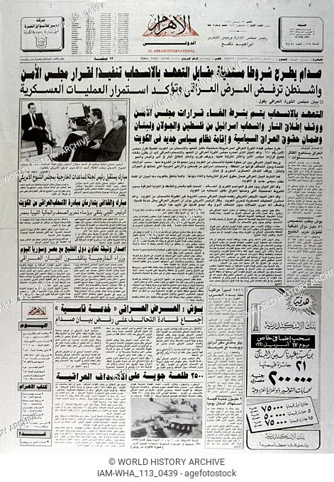 Headline of an Egyptian newspaper reporting on the Gulf War; February 1991. The Gulf War (2 August 1990 - 28 February 1991)