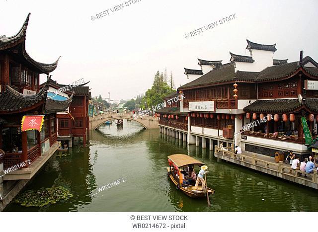 the town of Qibao,Shanghai