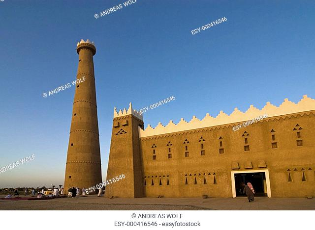Janadriyah Moschee, Saudi Arabien