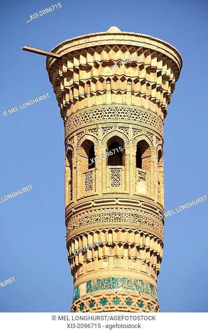 Top of Vabkent Minaret, Vabkent, near Bukhara, Uzbekistan