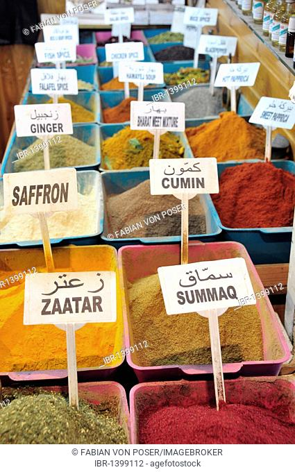 Oriental spices in the souq, market, in the historic centre of Jerusalem, Israel, Middle East, Orient