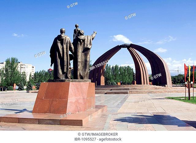 World War II memorial, Victory Square, Bishkek, Kyrgystan
