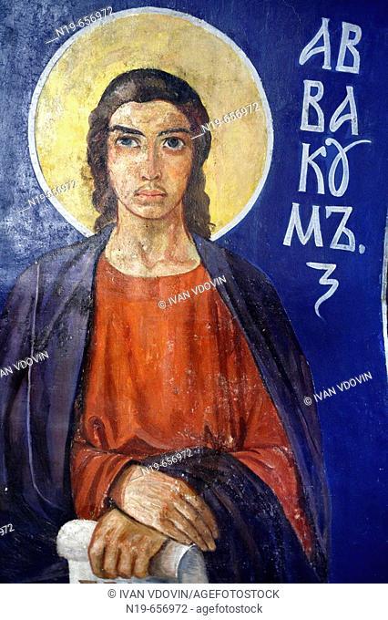 Prophet Habakkuk (Havakuk), frescoe inside the St. Cyril's Church by Mikhail Vrubel (1884), Kiev, Ukraine